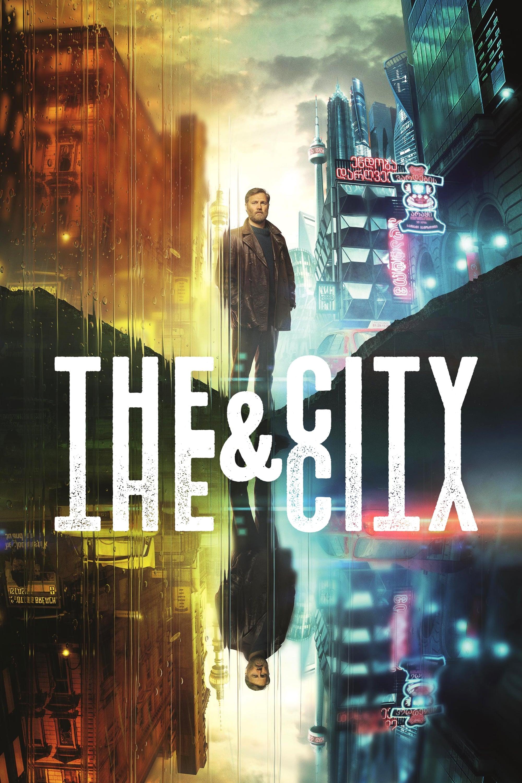 La Ciudad y la Ciudad