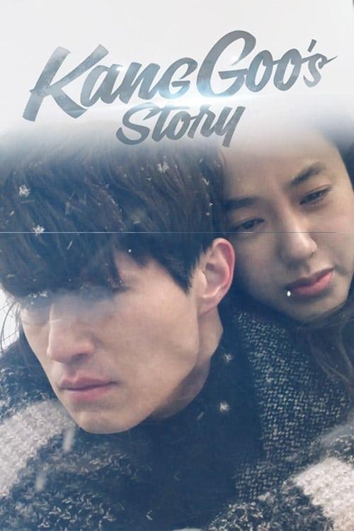 A História de Kang Goo