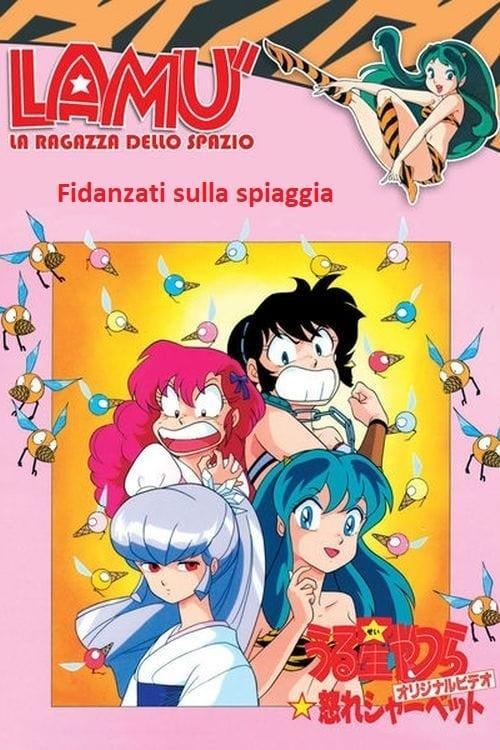 Nagisa's Fiancé