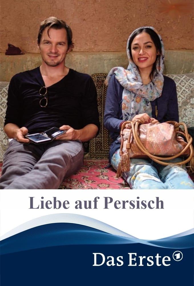 Love in Persian