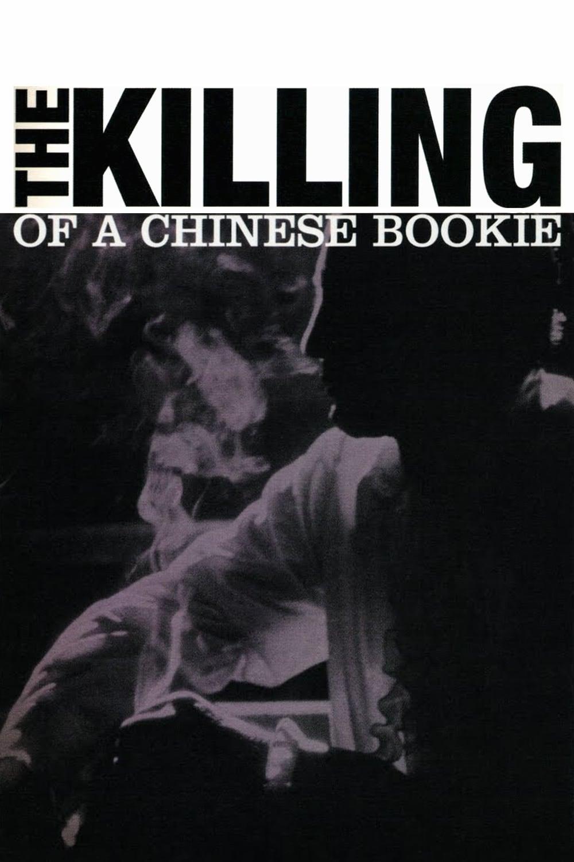 A Morte de um Bookmaker Chinês