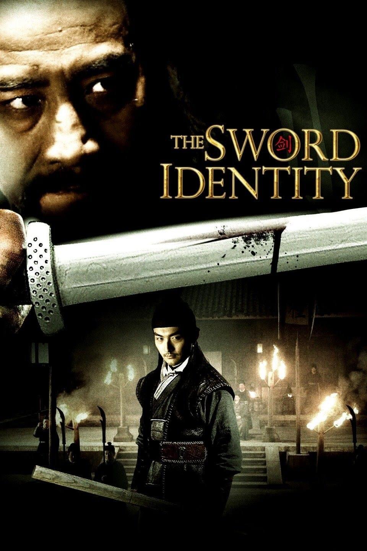 L'Identité de l'épée