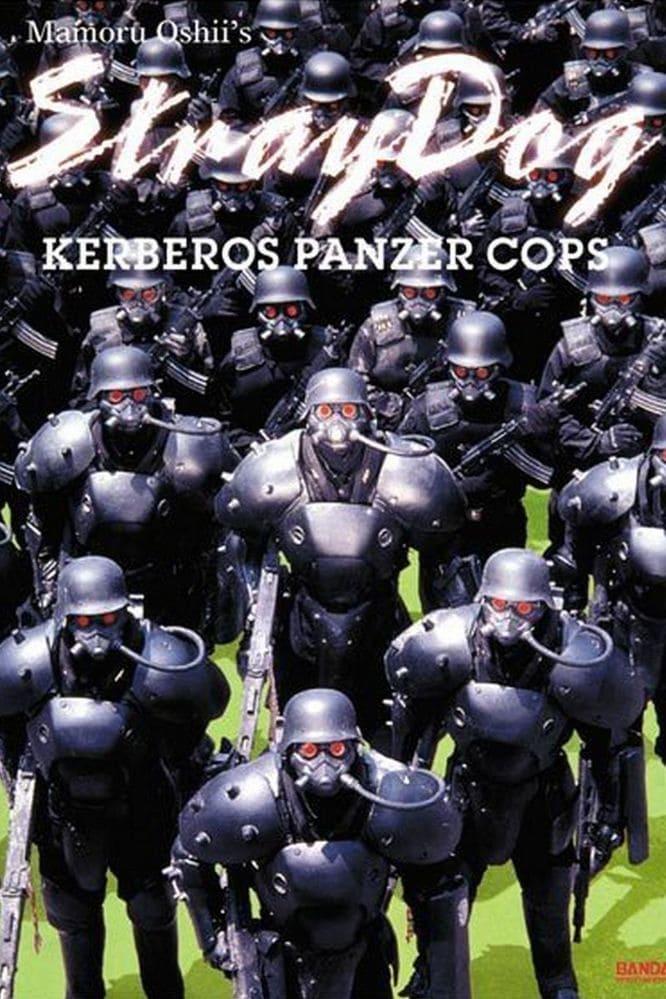 Stray Dog: Kerberos Panzer Cops