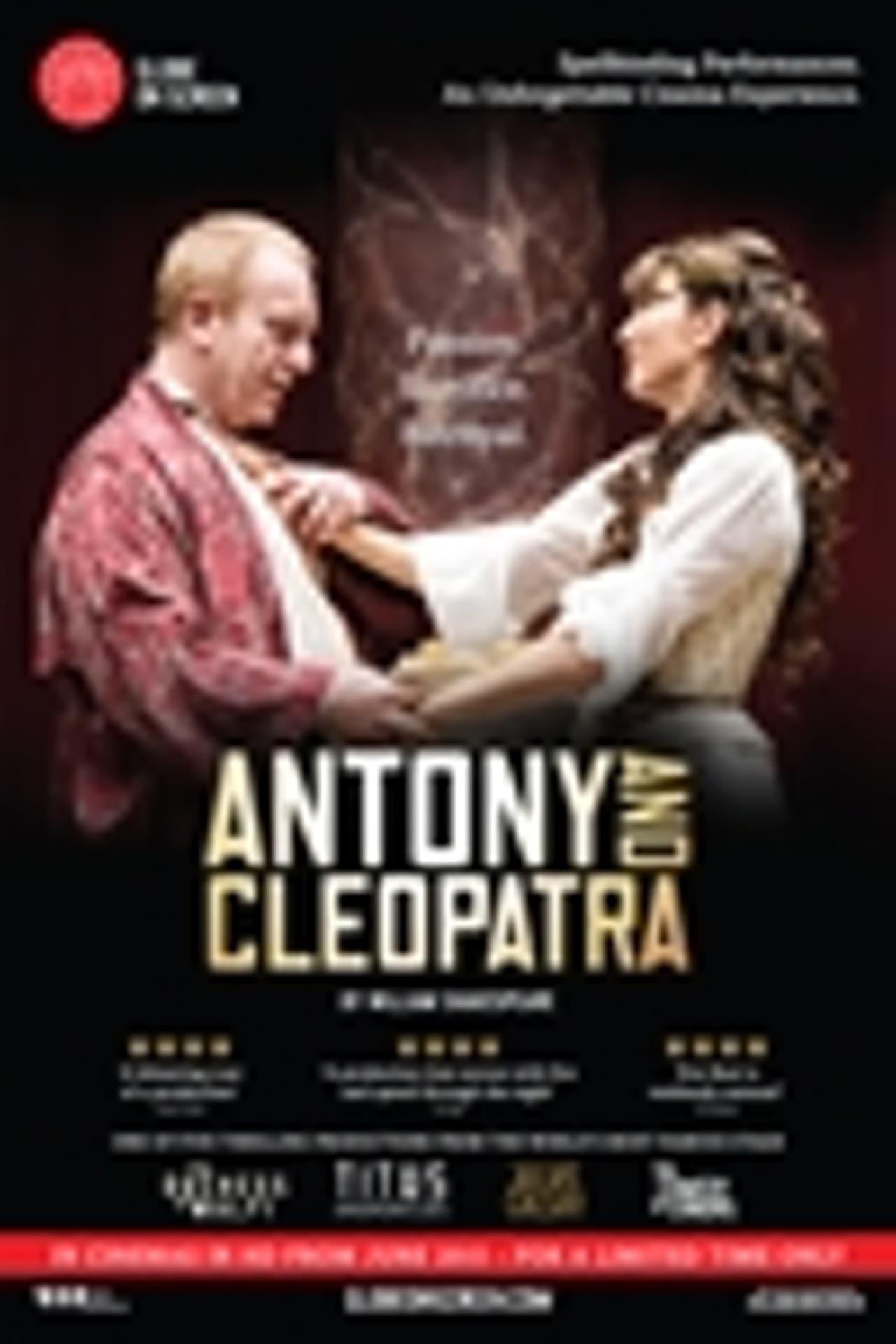 Antony and Cleopatra: Shakespeare's Globe Theatre