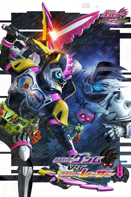 "Kamen Rider Ex-Aid Trilogy Another Ending ""Genm vs. Lazer"""