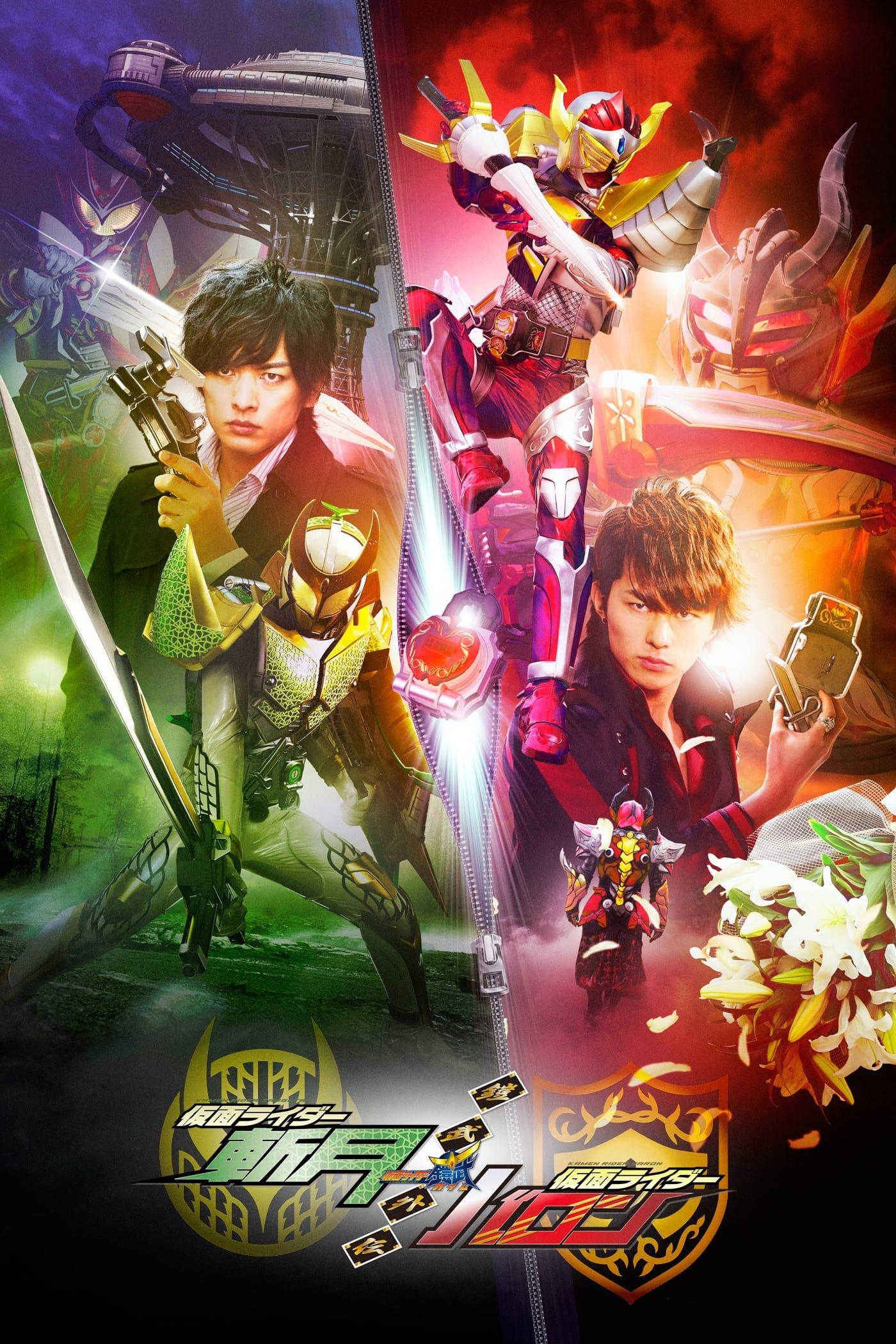 Kamen Rider Gaim - Gaiden: Zangetsu & Baron