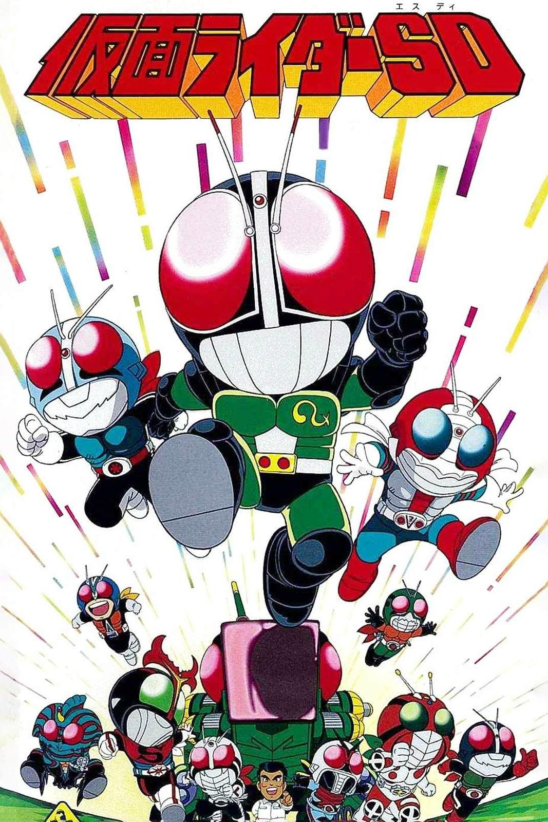 Kamen Rider SD: Strange?! Kumo Otoko