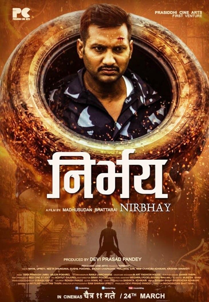 Nirbhay