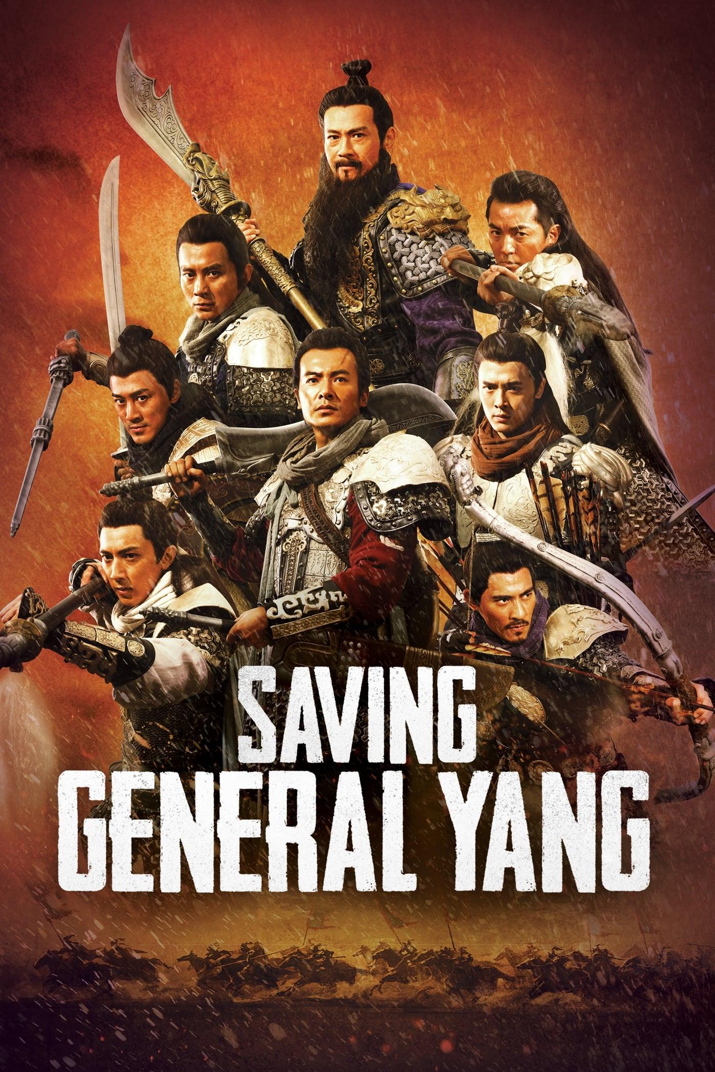 Salvando al general Yang