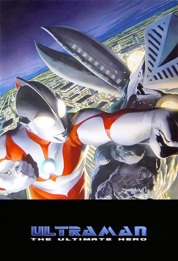 Ultraman The Ultimate Hero