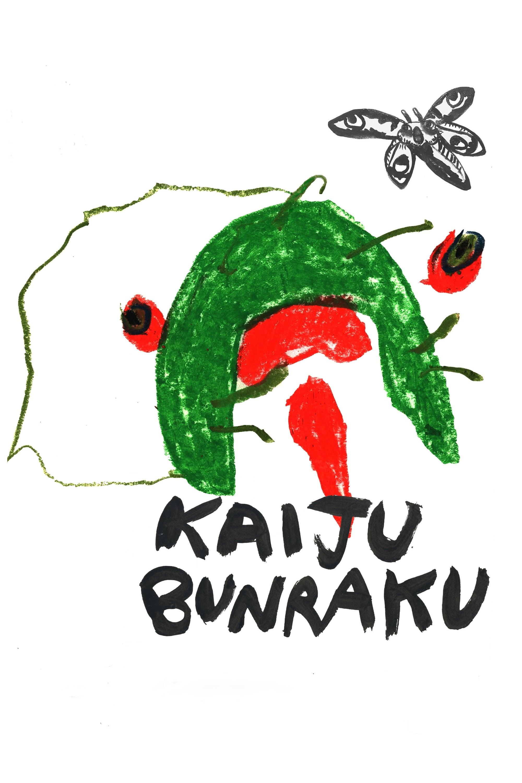 Kaiju Bunraku