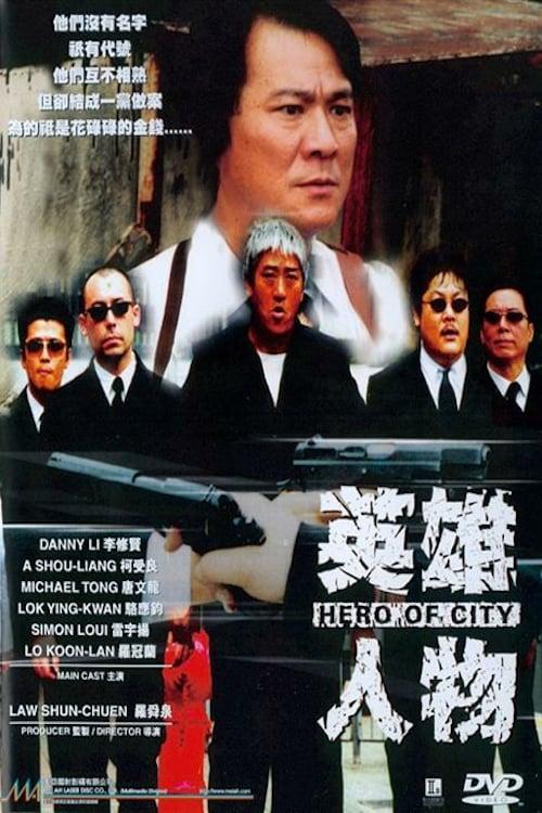Hero of City