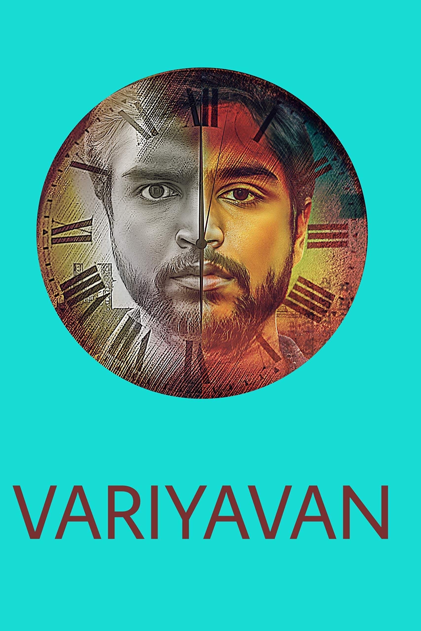 Variyavan