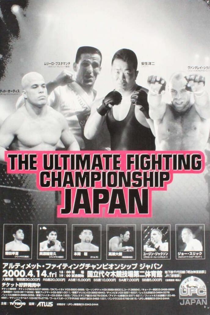 UFC 25: Ultimate Japan 3