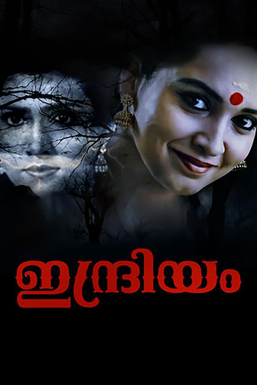Indriyam