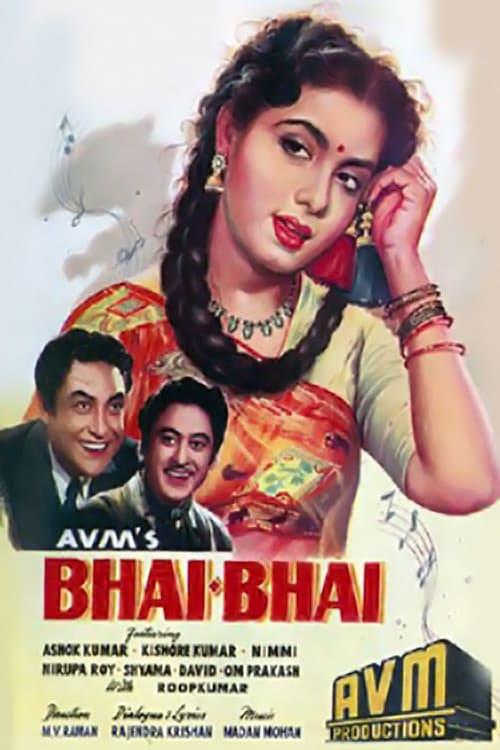 Bhai-Bhai