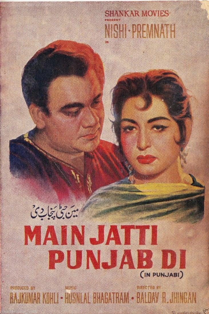 Main Jatti Punjab Di