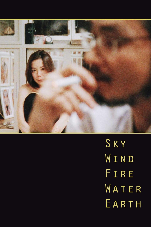 Sky, Wind, Fire, Water, Earth