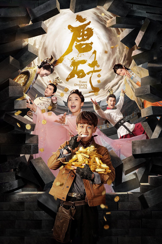 Tang Dynasty Tour