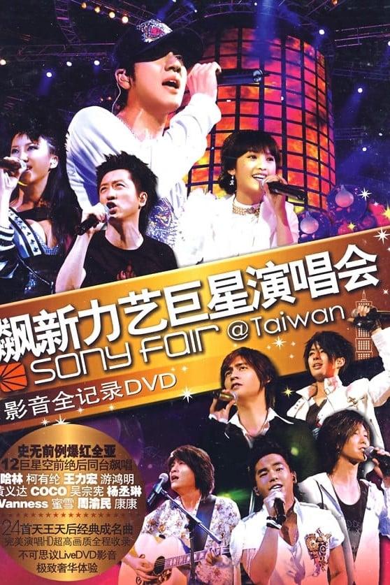 Sony Fair 2006 Concert