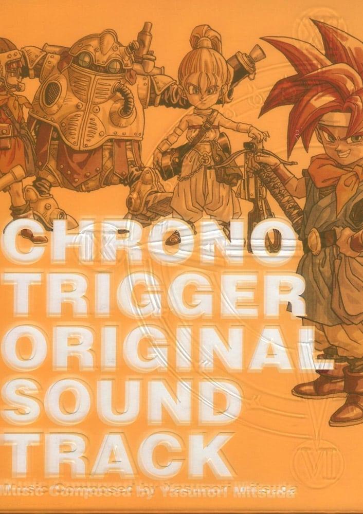 CHRONO TRIGGER ORIGINAL SOUNDTRACK SPECIAL DVD