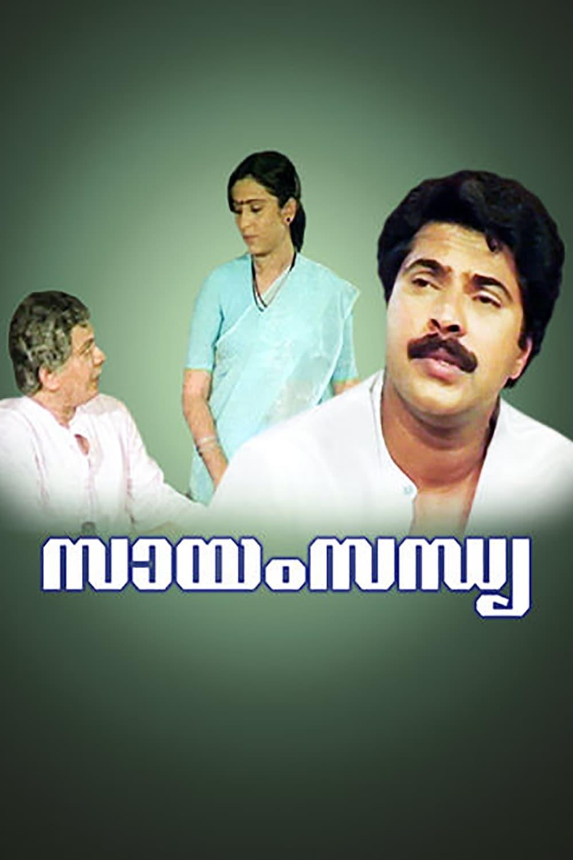 Sayam Sandhya
