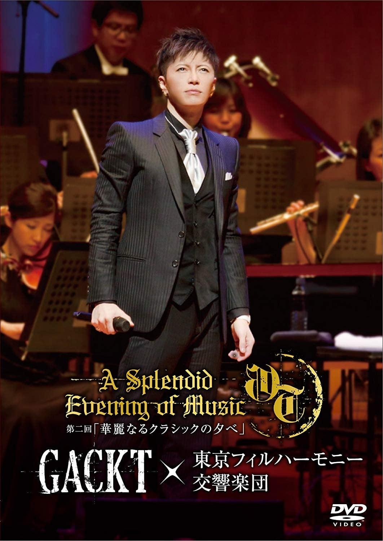 Gackt X Tokyo Philharmonic Orchestra Part II -A Splendid Evening of Classic-