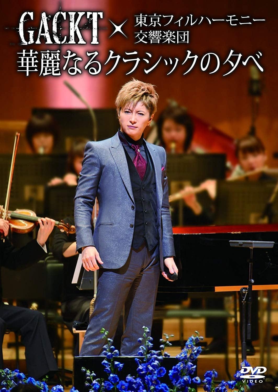 Gackt X Tokyo Philharmonic Orchestra -A Splendid Evening of Classic-