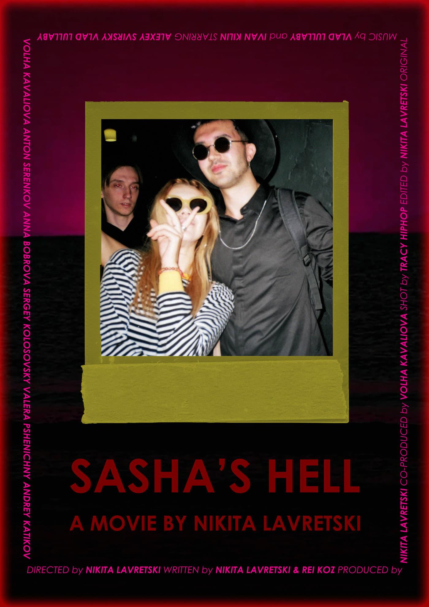 Sasha's Hell