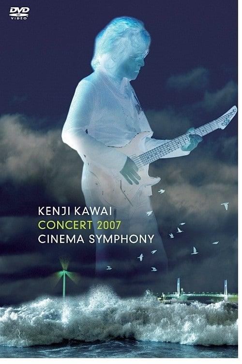 Kenji Kawai - Cinema Symphony