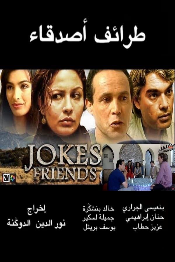 Friends jokes