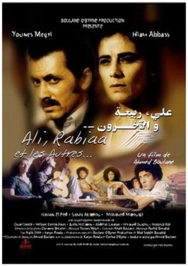 Ali, Rabiaa and the Others
