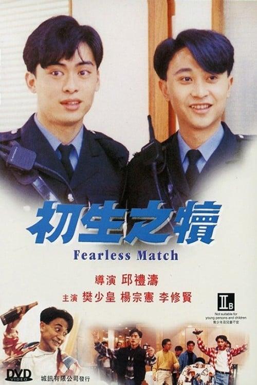 Fearless Match