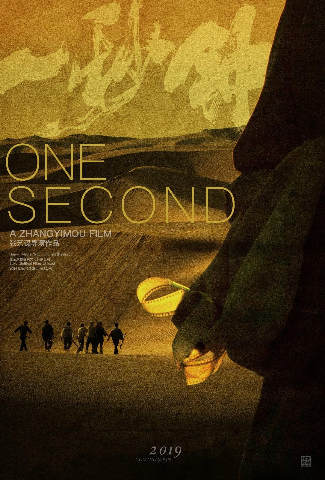 Um Segundo