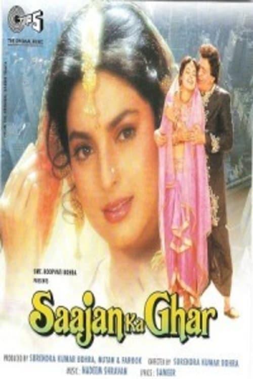 Saajan Ka Ghar