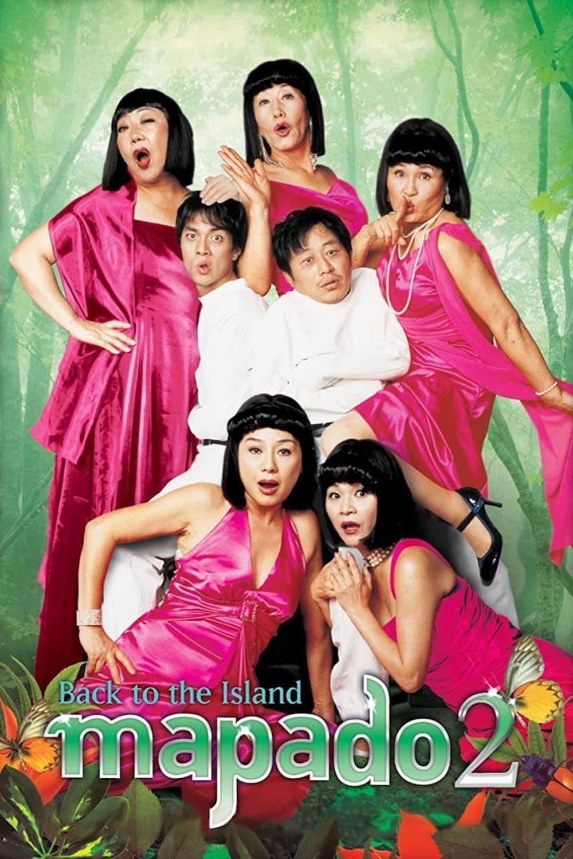 Mapado 2: Back to the Island