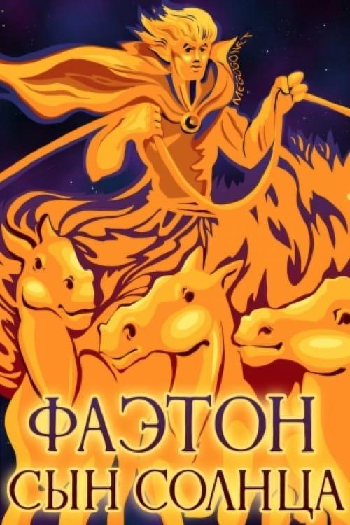 Phaethon - The Son of the Sun