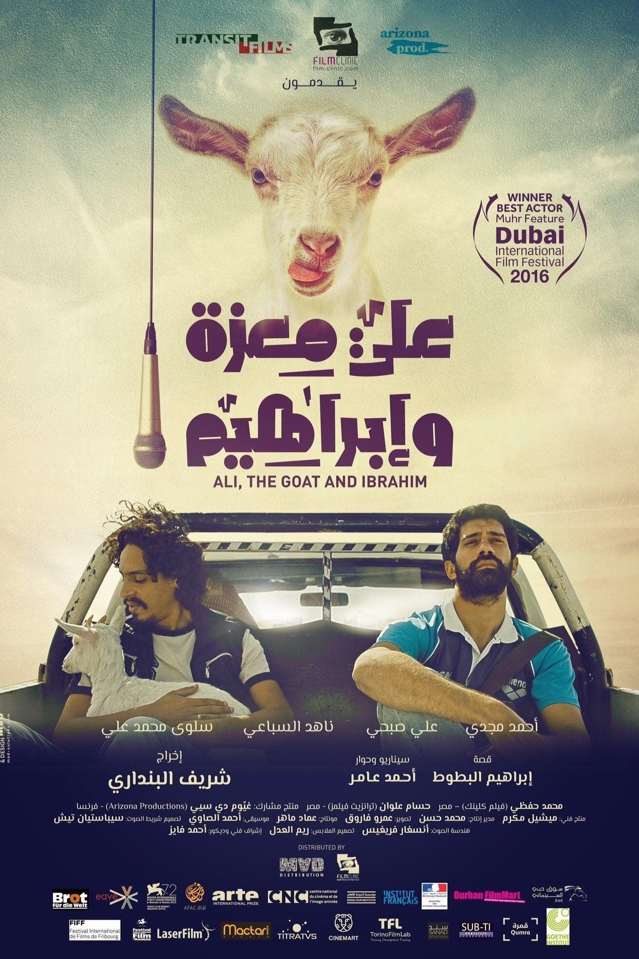 Die Ziege - Ali, The Goat & Ibrahim