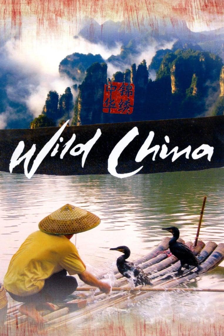 China Salvaje
