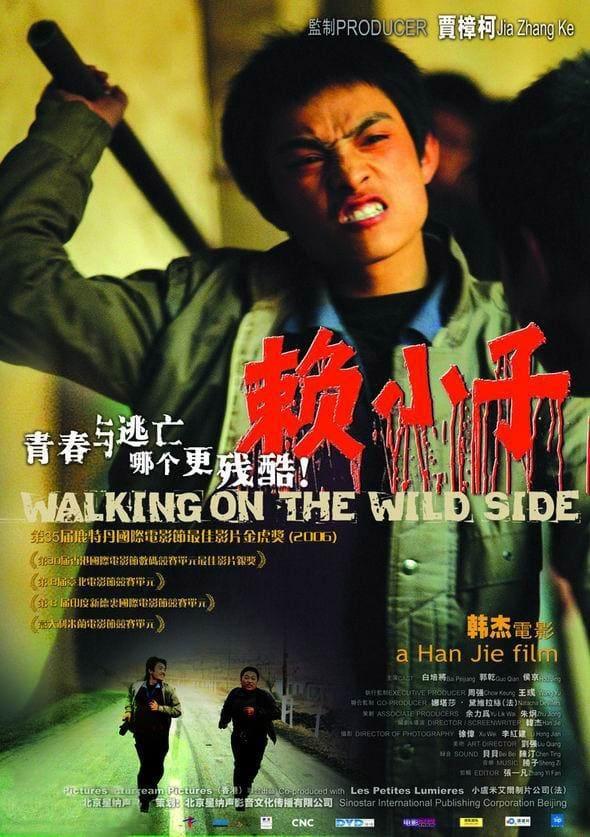 Walking on the Wild Side