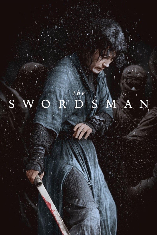 El guardian de acero