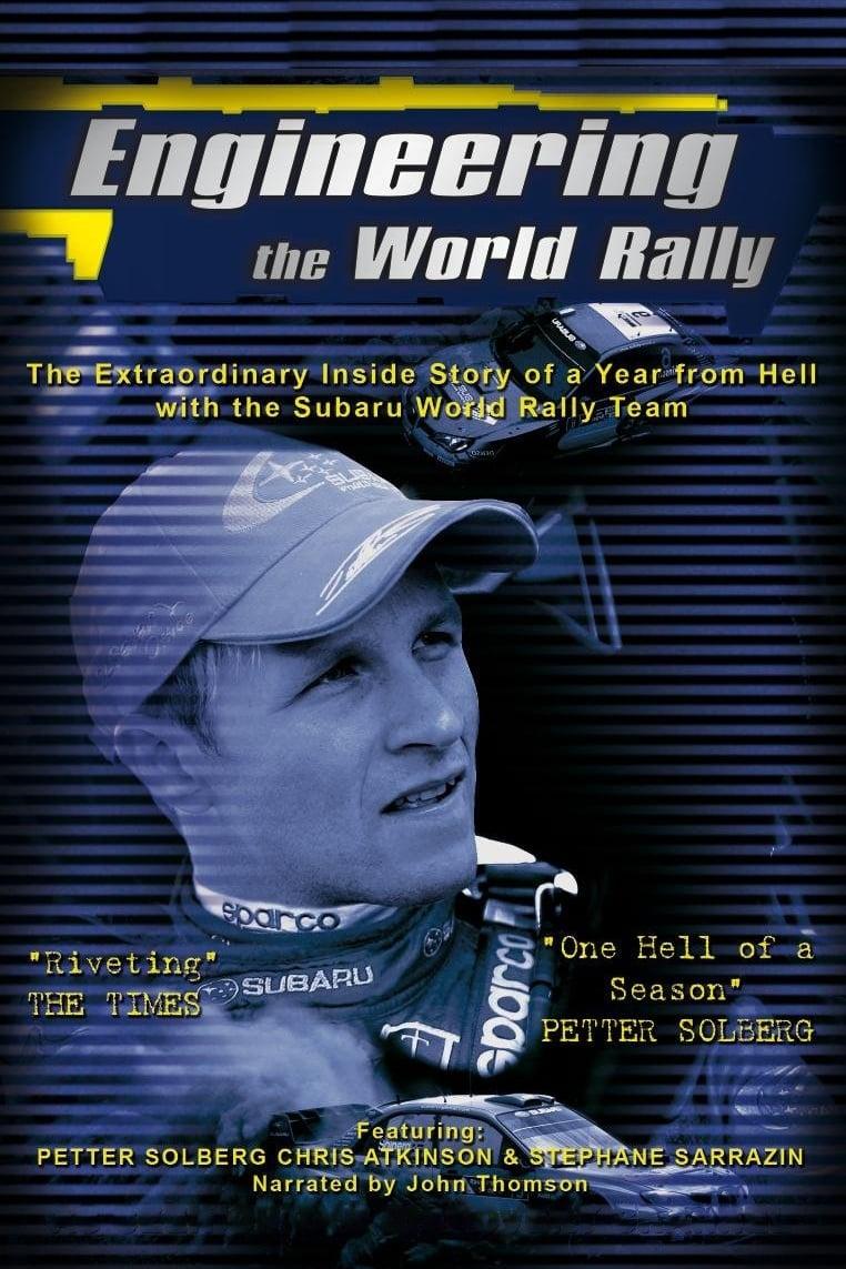 Engineering the World Rally
