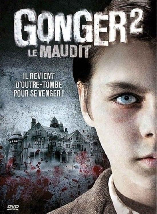 Gonger 2: El asesino del mal