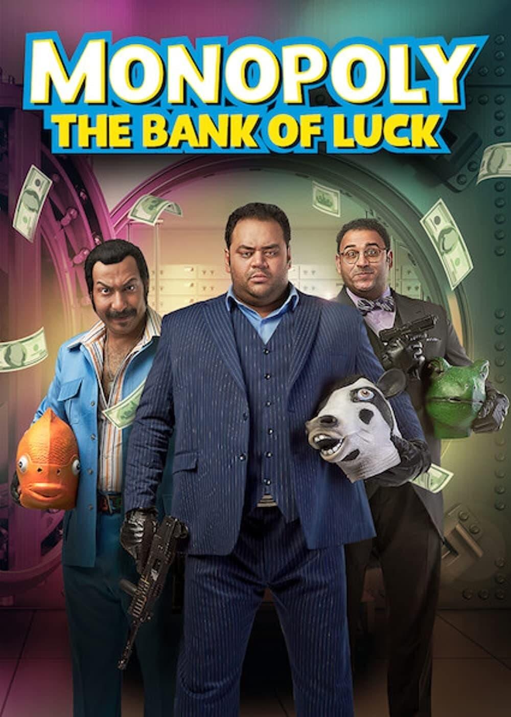 La Banque de la chance