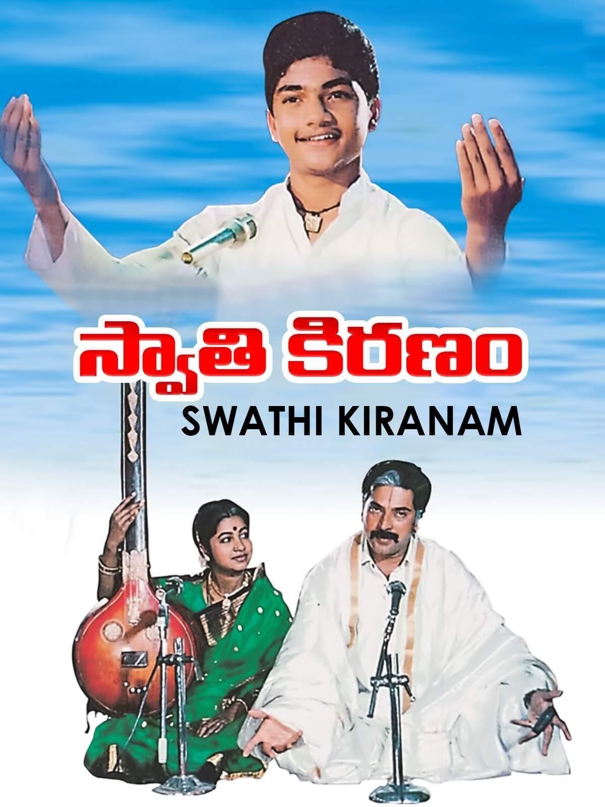 Swati Kiranam