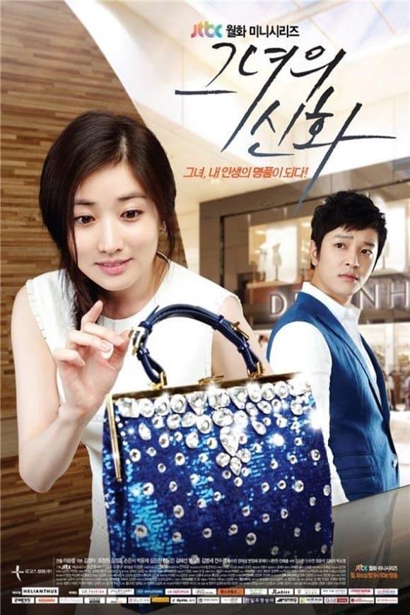 Love in Her Bag