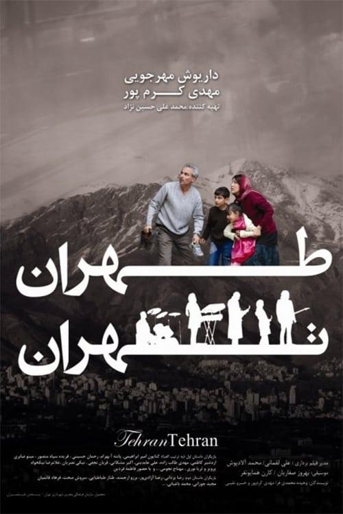 Tehran, Tehran