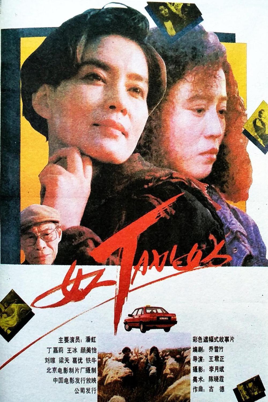 Woman-Taxi-Woman