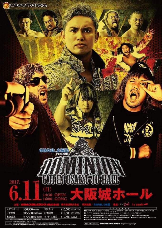 NJPW Dominion 6.11 in Osaka-jo Hall