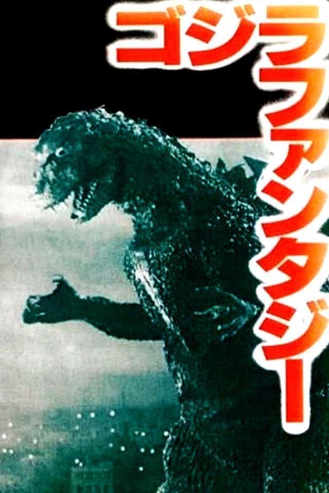Godzilla Fantasia